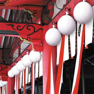 Balloon lampe fra Kyouei-Design